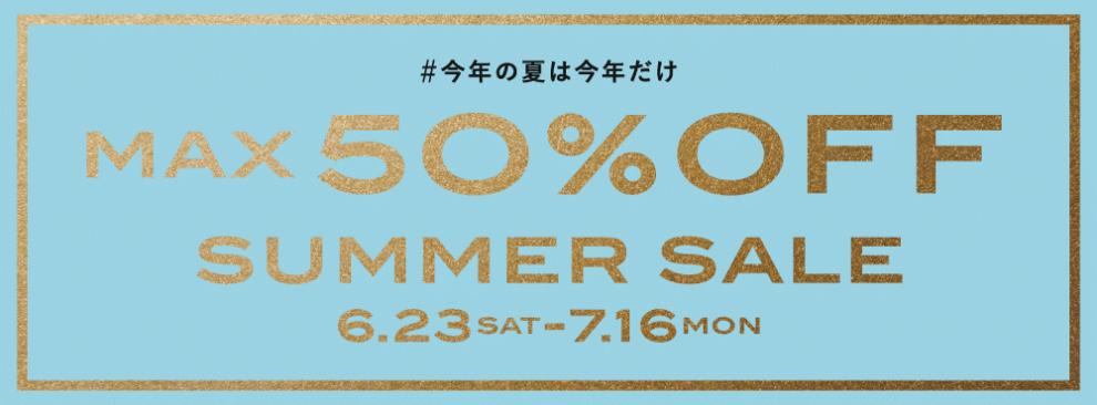 名古屋主要百貨店のサマーセールを大特集!お得にショッピングを楽しもう! - 91444839bf30bd70901c19915b53ee52 990x366