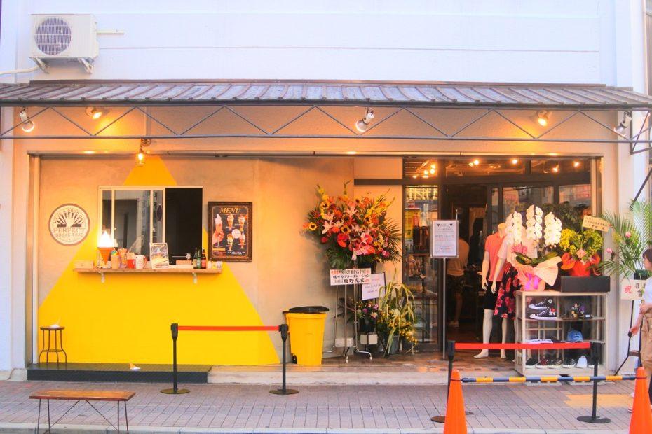 【閉店】大人のソフトクリームパルフェ専門店が大須に誕生!「パーフェクトブレイクタイム」 - DSC 3304 930x620
