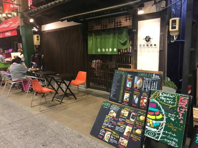 """まるで、""""おばあちゃんの家""""のような安心感。大須の古民家カフェ『珈琲ぶりこ』 - IMG 5056 1 827x620"""
