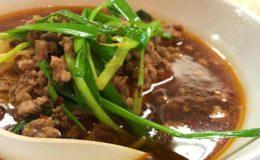 辛いラーメンが美味しい季節! 岐阜・柳津の台湾ラーメンといえば『棒太郎』で決まり - IMG 9628 1 260x160