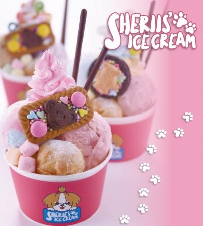 【6/12(火)オープン!】ポップでかわいい!大須「シェリーズアイスクリーム」