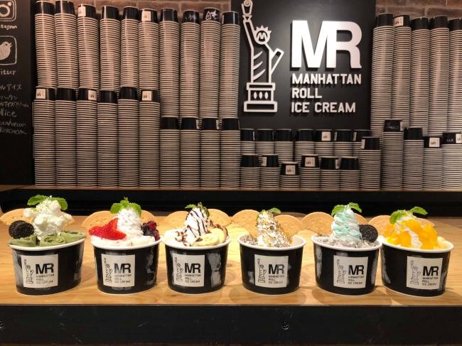 原宿に続き日本2号店が大須にオープン!「マンハッタンロールアイスクリーム」 - d29169 5 990786 5