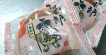 おとぎ話をモチーフにした和菓子が勢ぞろい! 岡崎『おとぎの蔵 豆の樹』 - nagoya 4 210x110