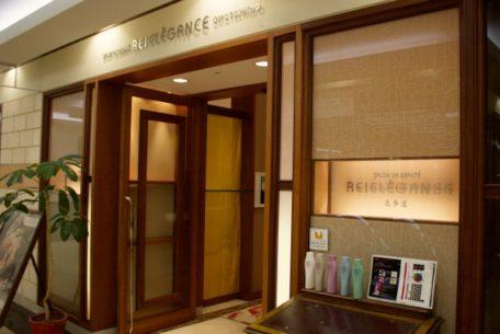 松坂屋南館『サロン ド ボーテ レイエレガンス』で浴衣を彩る夏らしいヘアアレンジを体験!