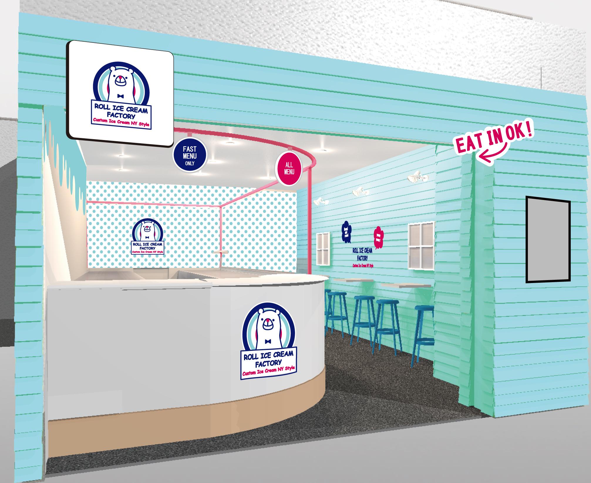 インスタ映えで話題、ロールアイス専門店「ROLL ICE CREAM FACTORY」が6/28に栄でオープン - sub1 1