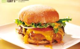 ハワイの本格派バーガーを名古屋で! 6月26日まで、タカシマヤに期間限定オープン - sub3 2 260x160