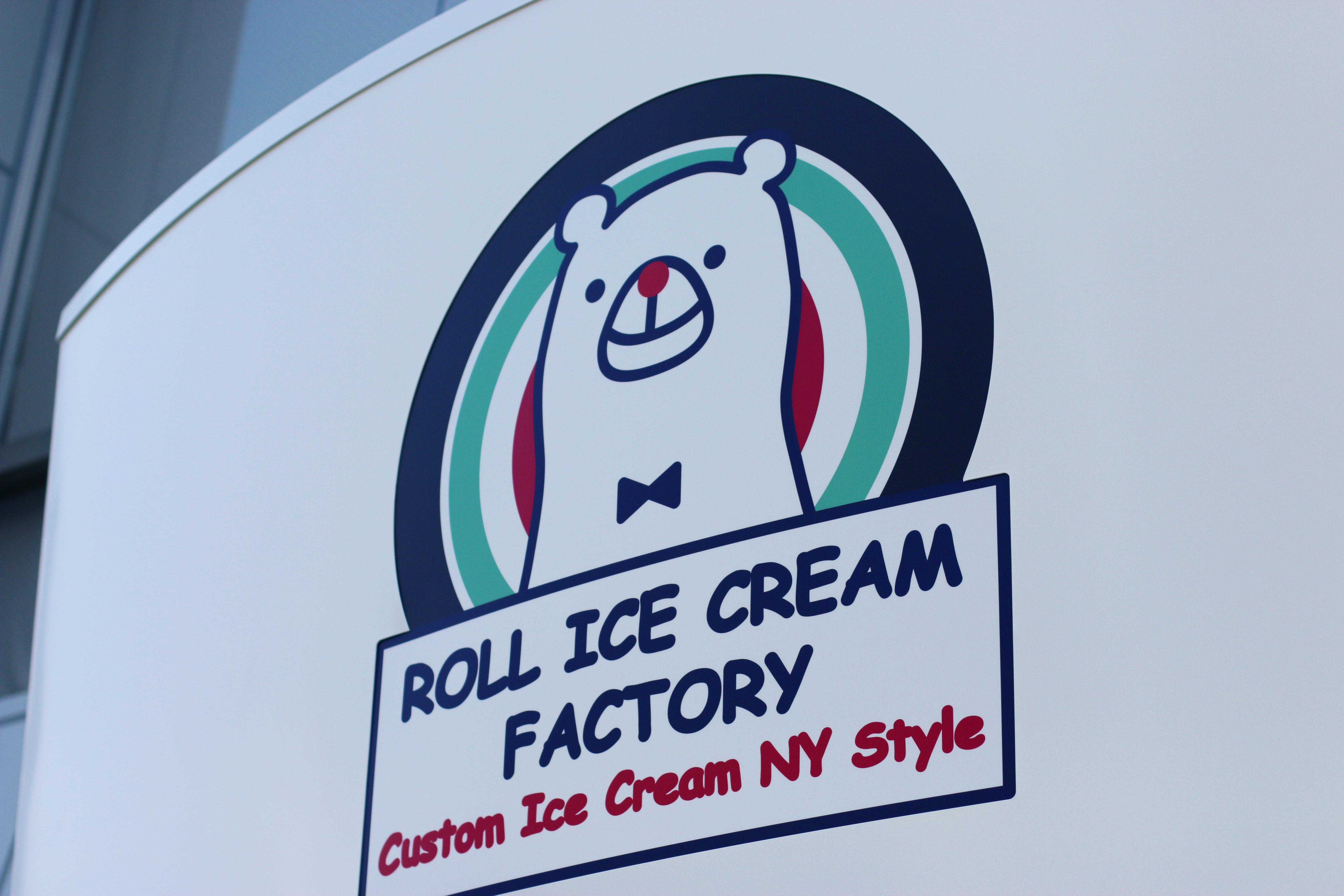 「ROLL ICE CREAM FACTORY」が創業祭、名古屋店オープンを記念してオリジナルうちわを限定配布! - sub5 2