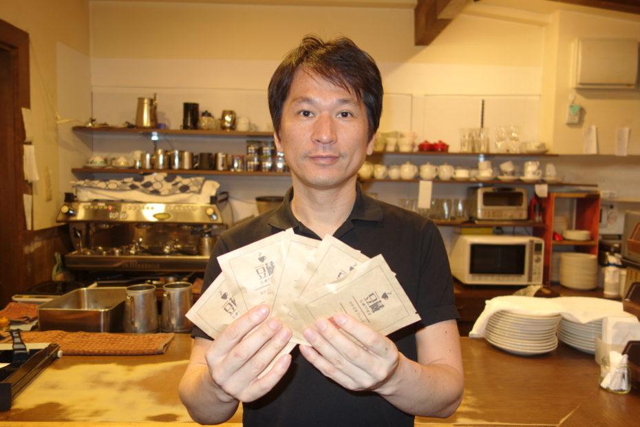 コーヒー好きなあの人へ、岡崎の古き良き面影を表現した「豆蔵」の特別なブレンドを - DSC04312 930x620