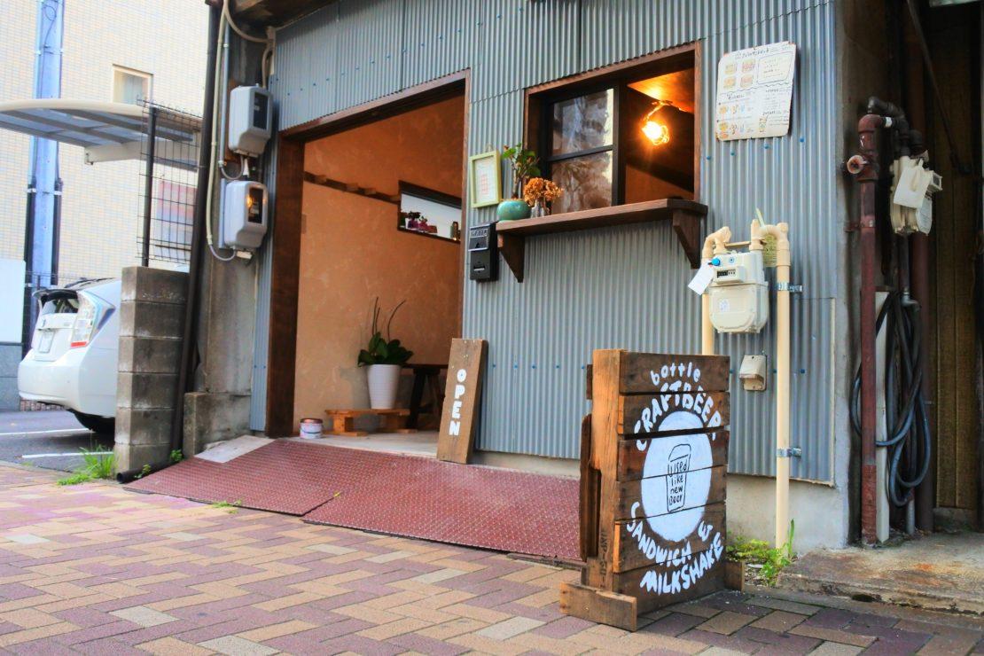 ふんわりサンドイッチをクラフトビールと。名駅・亀島「used like new beer」
