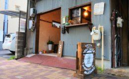 ふんわりサンドイッチをクラフトビールと。名駅・亀島「used like new beer」 - DSC 3417 260x160