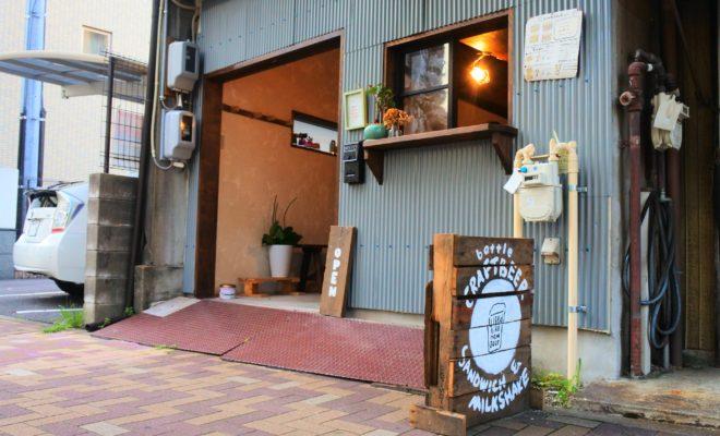 ふんわりサンドイッチをクラフトビールと。名駅・亀島「used like new beer」 - DSC 3417 660x400