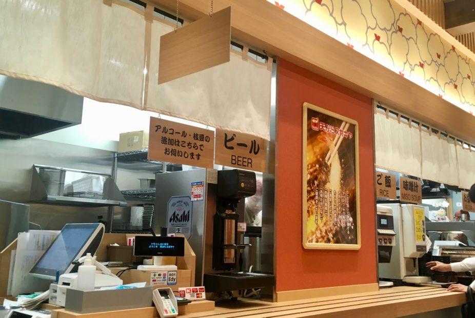ラーメンはありません!大須にスガキヤの新店舗『天ぷらスガキヤ』が登場 - IMG 2294 1 926x620