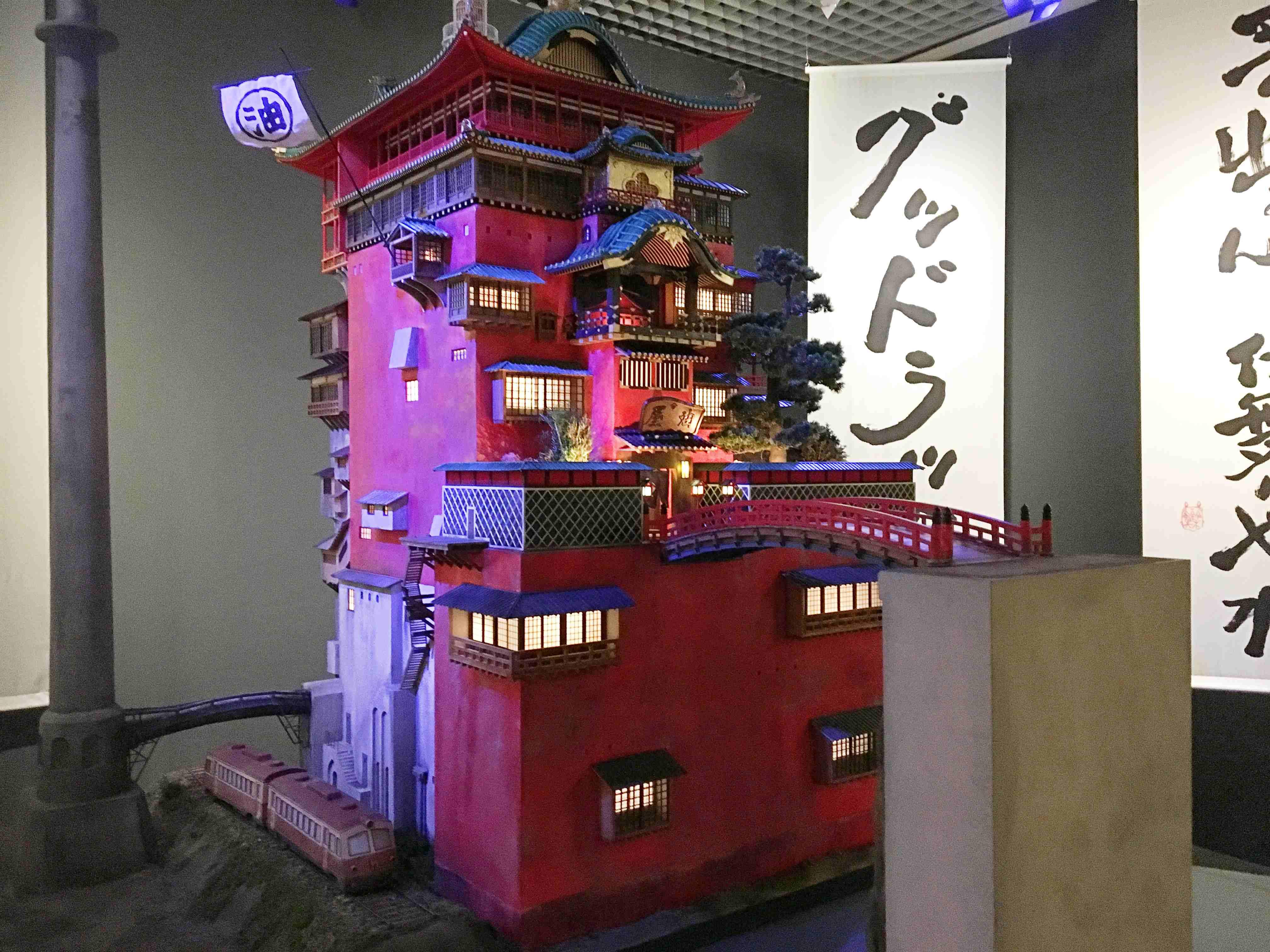 ジブリ作品の裏側まで。「スタジオジブリ 鈴木敏夫 言葉の魔法展」が松坂屋で開催 - IMG 2398