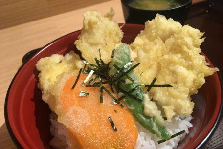 ラーメンはありません!大須にスガキヤの新店舗『天ぷらスガキヤ』が登場