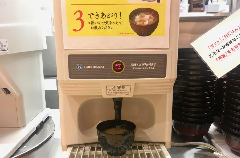 ラーメンはありません!大須にスガキヤの新店舗『天ぷらスガキヤ』が登場 - IMG 9838 940x620