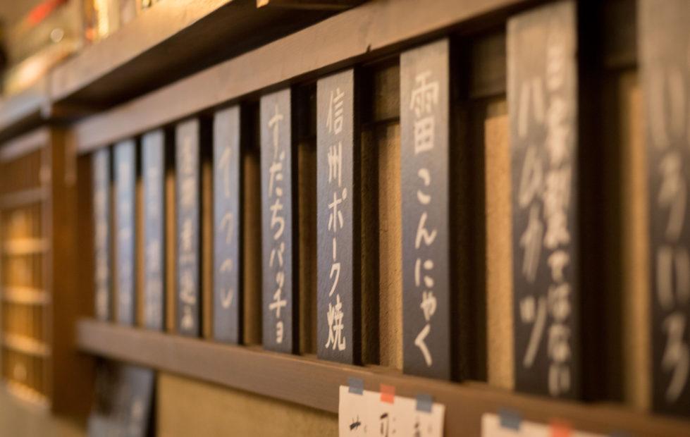 「仕事ってこんなに楽しいんだ」と感じられる居酒屋、『すこぶる名古屋』の魅力 - img3 979x620