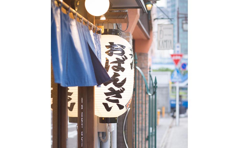 「仕事ってこんなに楽しいんだ」と感じられる居酒屋、『すこぶる名古屋』の魅力 - img4 979x620