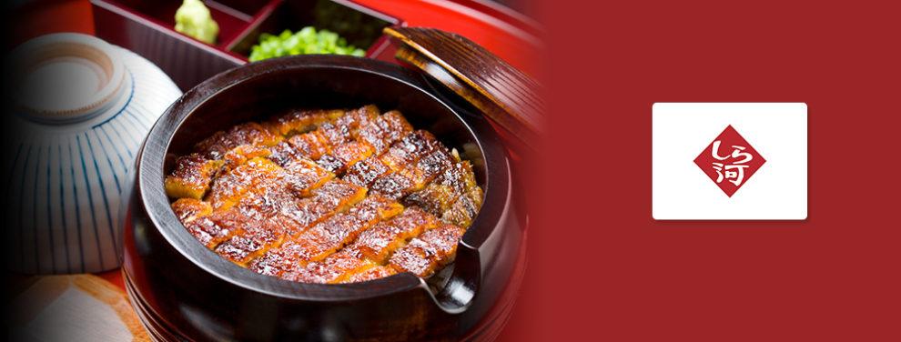 【エリア別】名古屋でひつまぶしを食べるなら!編集部おすすめのお店を紹介 - main2 990x376