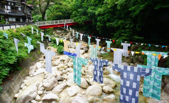 名古屋から車で約1時間!御在所山で有名な三重県菰野町で自然を満喫してきた! - s DSC00480 660x400