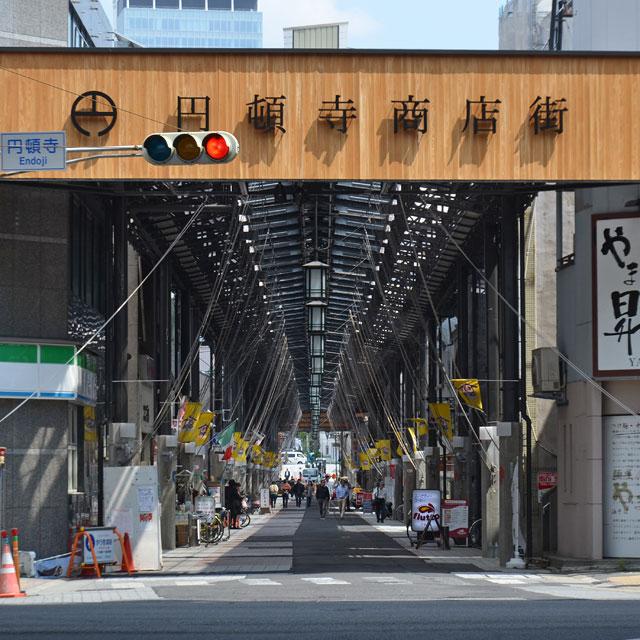 『円頓寺ビアガーデン』が今年も開催!名古屋ダイヤモンドドルフィンズと夢のコラボ - 571da020 3bd8 4eb2 8007 4636963c2520
