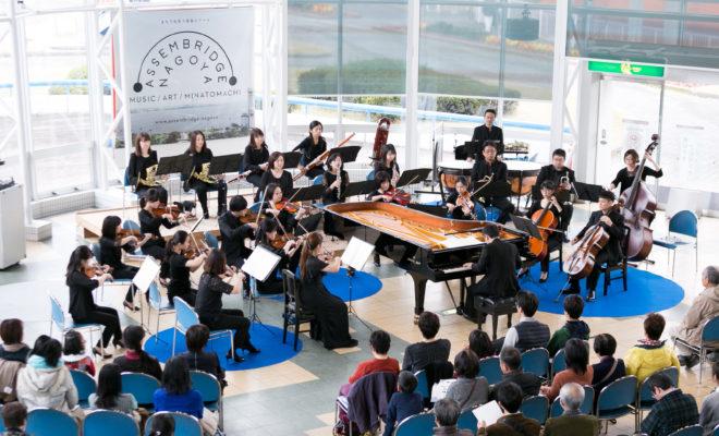 港まちが芸術の世界に。音楽とアートで出会いを生む『アッセンブリッジ・ナゴヤ』 - Akisuke Minami 660x400