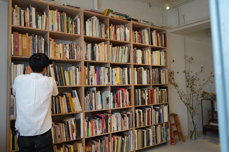 素敵なアートブックとの出会いを提供する古書店が誕生!車道「LIEB BOOKS」 - DSC01924 930x620
