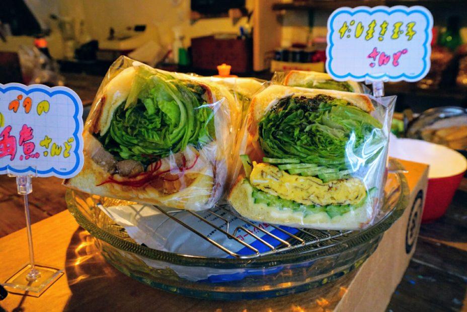 ふんわりサンドイッチをクラフトビールと。名駅・亀島「used like new beer」 - DSC099812 928x620