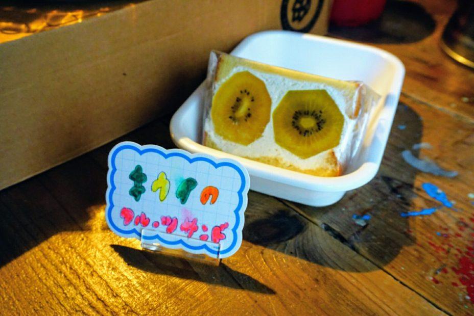 ふんわりサンドイッチをクラフトビールと。名駅・亀島「used like new beer」 - DSC099822 928x620