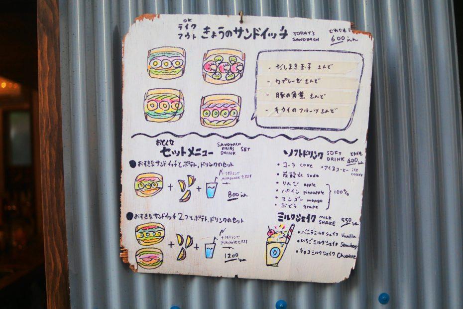 ふんわりサンドイッチをクラフトビールと。名駅・亀島「used like new beer」 - DSC 3413 930x620