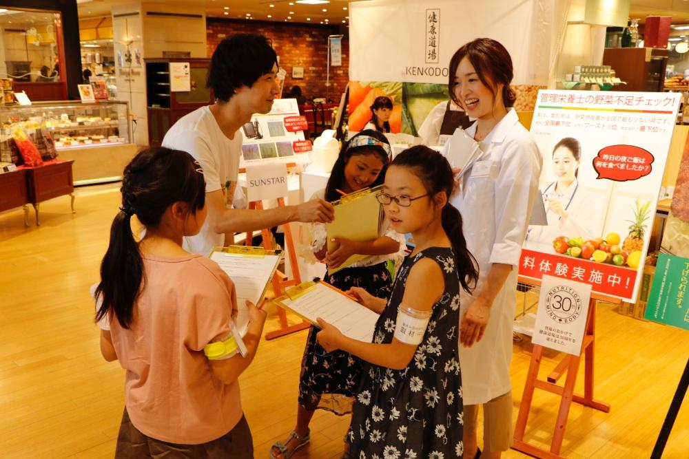 愛知県民は野菜摂取量が全国ワースト!? 故郷のピンチに小学生たちが立ち向かう - MG 5955
