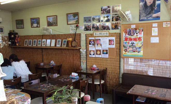 ガソリンスタンドで沖縄旅行気分? 浜松『沖縄Cafe・果報(カフー)』 - a11b4bb3ba448d1fa402ac3dc62cc91f 1