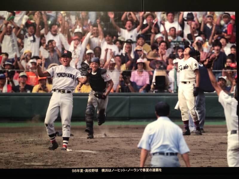 懐かしのあの人も? 甲子園名シーン写真展が開催、元プロ野球選手のトークショーも - c476479ac27c319b626285505a029614