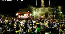 夜通し踊る「郡上おどり」。風情ある街並みで日本の夏を感じよう! - odori castle large 210x110