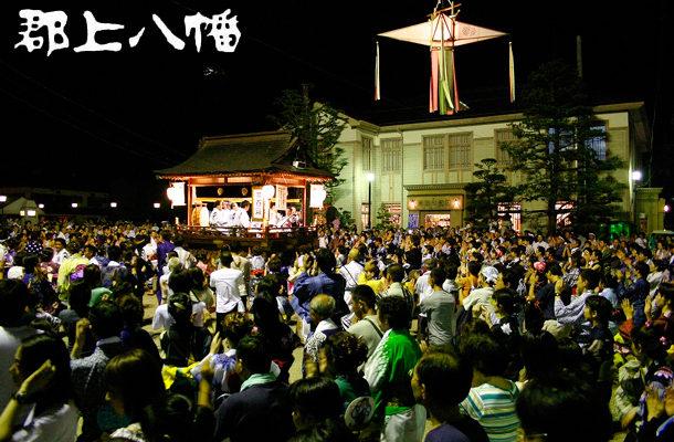 夜通し踊る「郡上おどり」。風情ある街並みで日本の夏を感じよう! - odori castle large 610x400