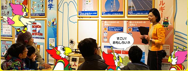 小学生の自由研究はこれで完ぺき!夏休みの体験アクティビティをご紹介! - p lab main 02