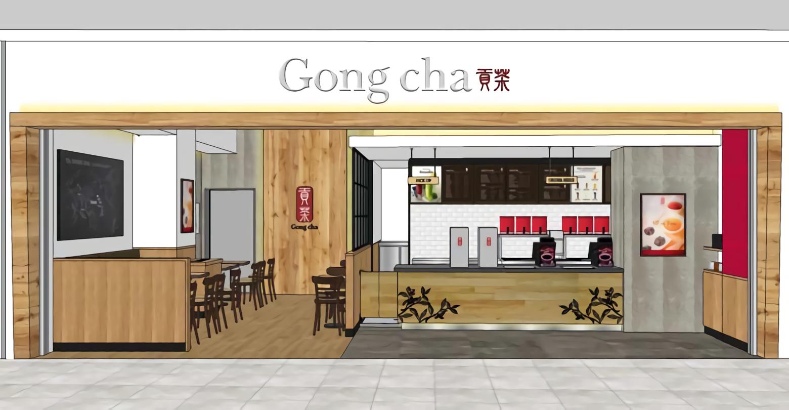 東京で大人気!台湾ティーカフェ「ゴンチャ」が、ららぽーと名古屋みなとアクルスに - 57C21B94 2E83 47CE 847A F7D52B4E797A