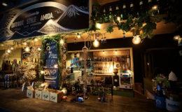 カフェもBBQも楽しめる!宿泊施設「AMIDA」で郡上の自然を満喫しよう! - 952b1955c838697fa069364b101f8979 260x160