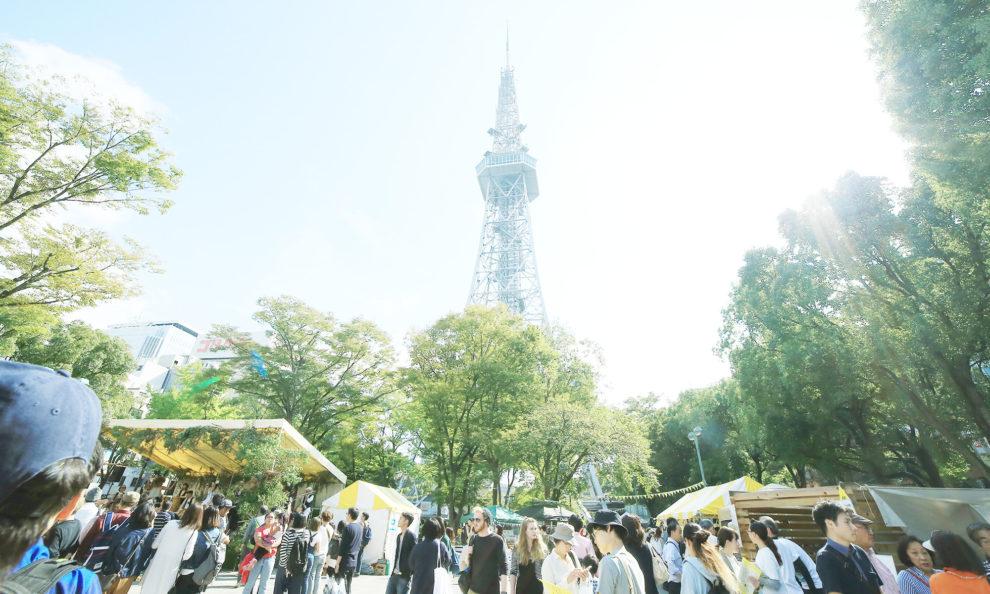 今年で最後!?栄・テレビ塔の大人気イベント「ソーシャルタワーマーケット」は10月13・14日に開催! - main 1 990x594