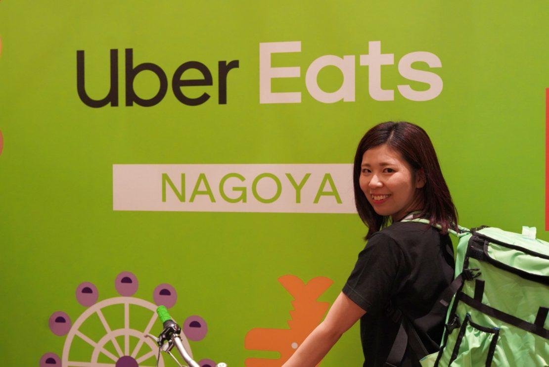 「Uber Eats 名古屋」が始動!ローンチパーティの様子を徹底レポート