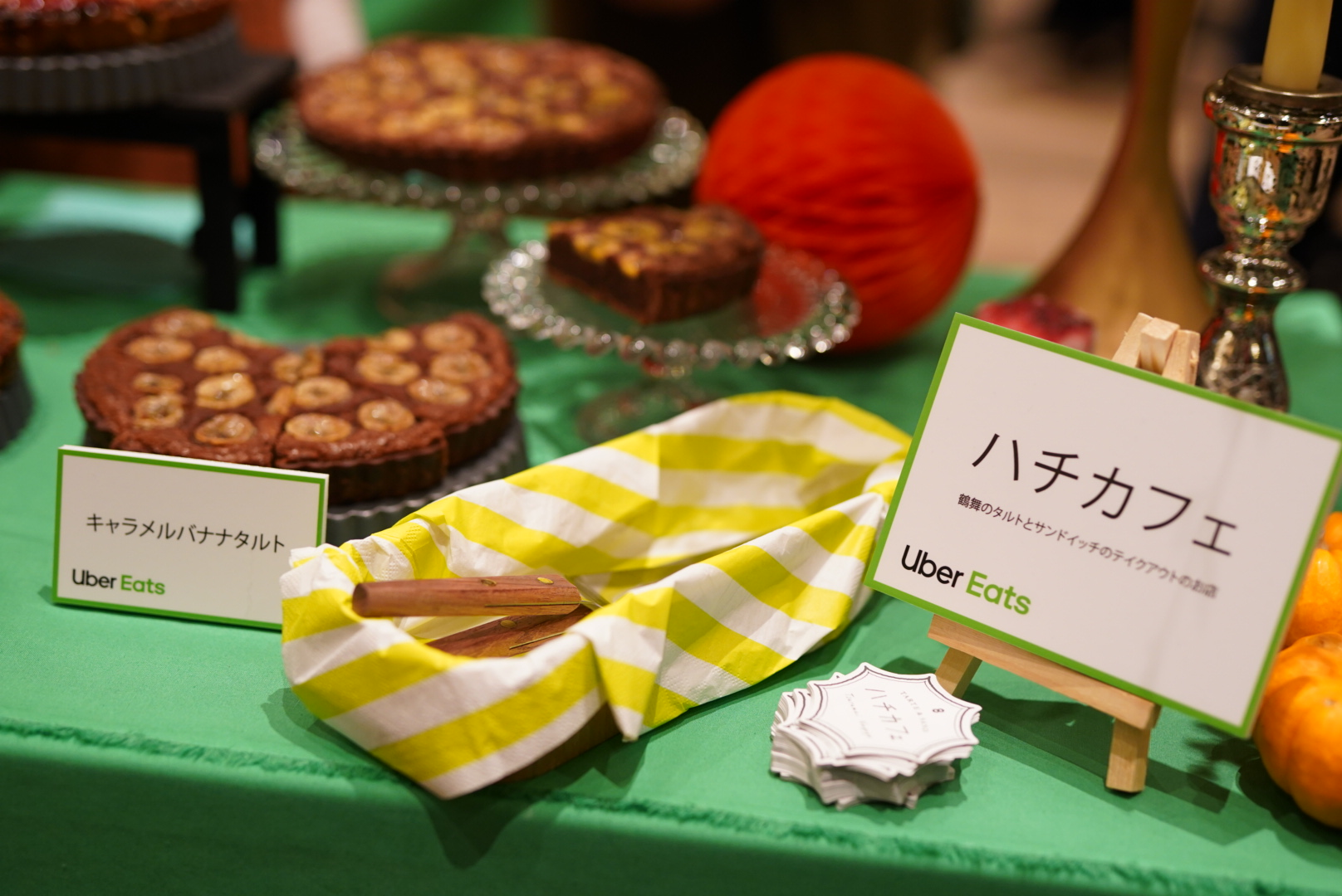 「Uber Eats 名古屋」が始動!ローンチパーティの様子を徹底レポート - 819426bfb4d772882787d75a6bde59eb