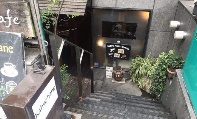 列車の中で食事しているような不思議空間。栄駅近くの隠れ家カフェ「Kahve hane」 - S  20766987 660x400