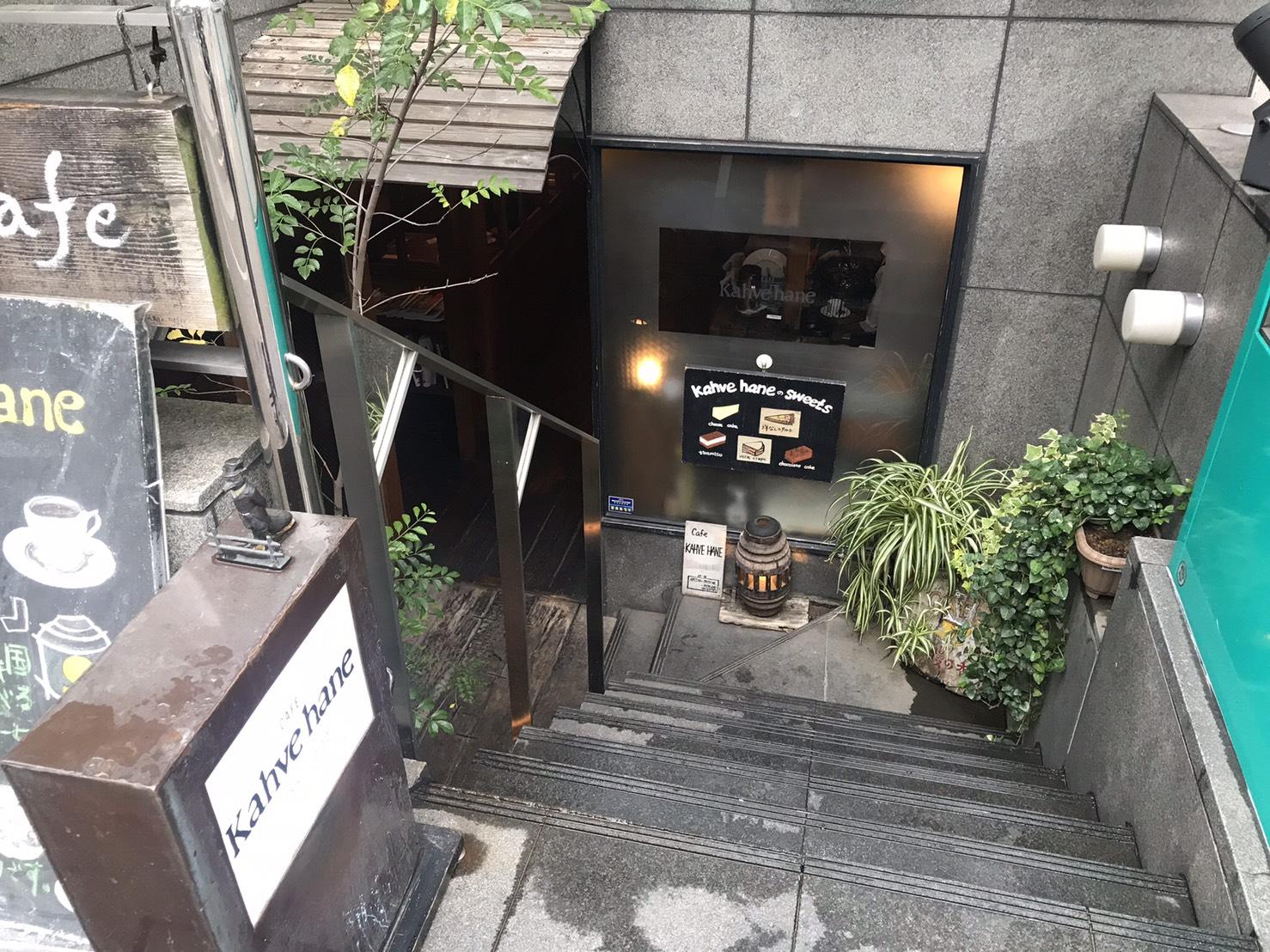 列車の中で食事しているような不思議空間。栄駅近くの隠れ家カフェ「Kahve hane」 - S  20766987