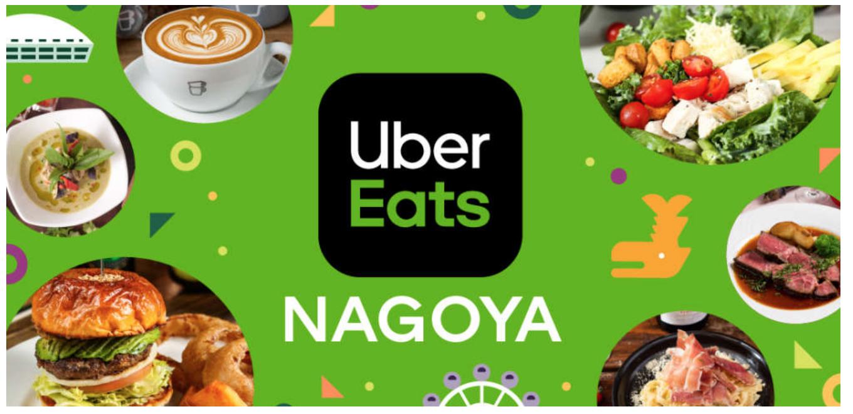 「Uber Eats 名古屋」が始動!ローンチパーティの様子を徹底レポート - c85b6452ded090c3c06ea04e1a8748f0