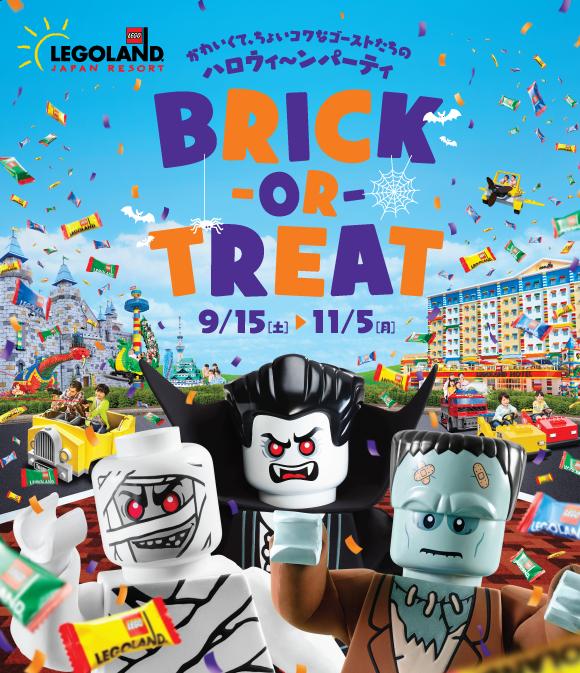 レゴの巨大パンプキンが登場!イベントたくさんのレゴランドハロウィンへ出かけよう - halloween website 500 580