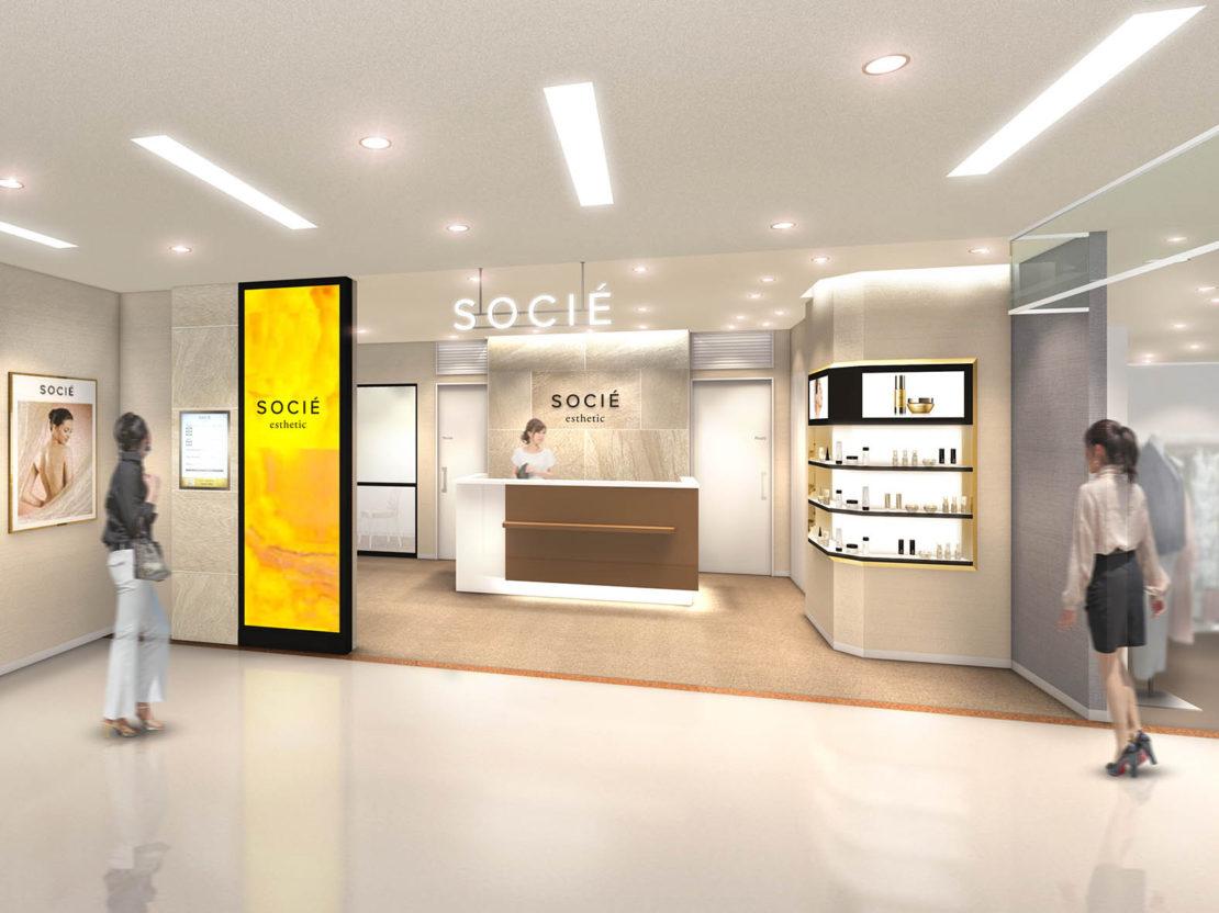 創業50年以上の本格エステ「エステティックサロン ソシエ」星ヶ丘三越店オープン