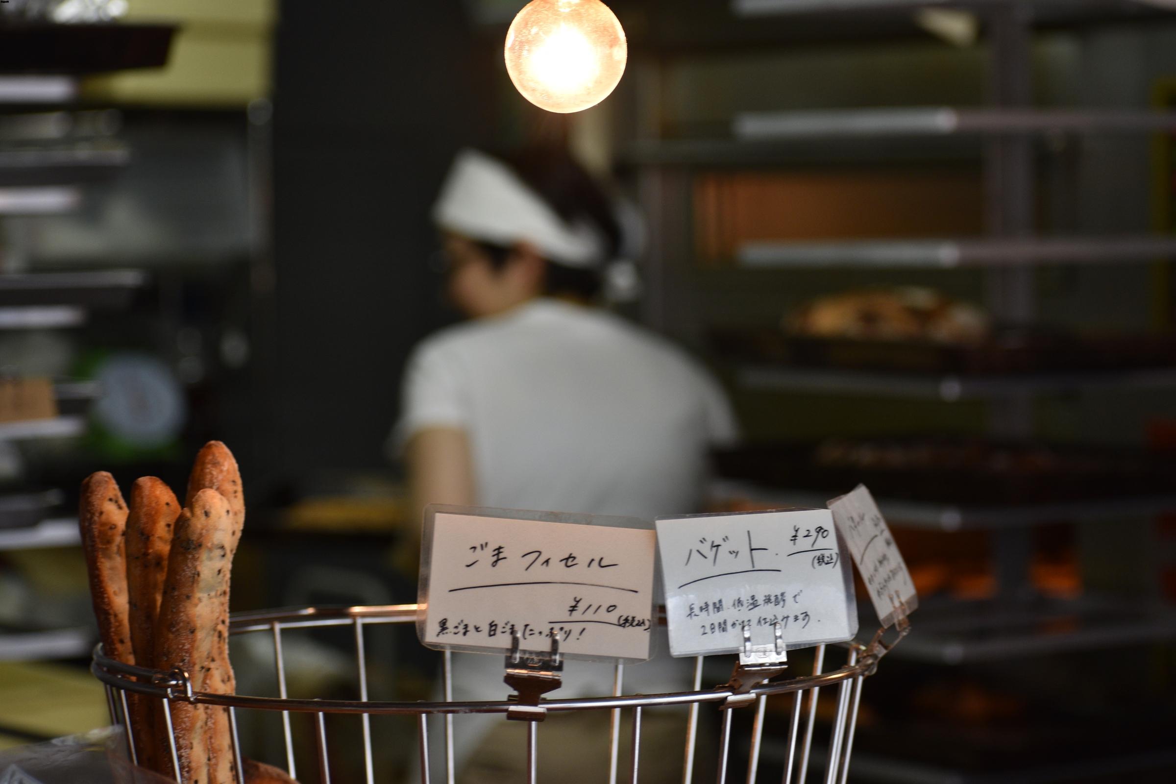 この秋、買いに行きたくなるパン屋さん「トレマタン ブーランジェリー」 - r DSC 1090