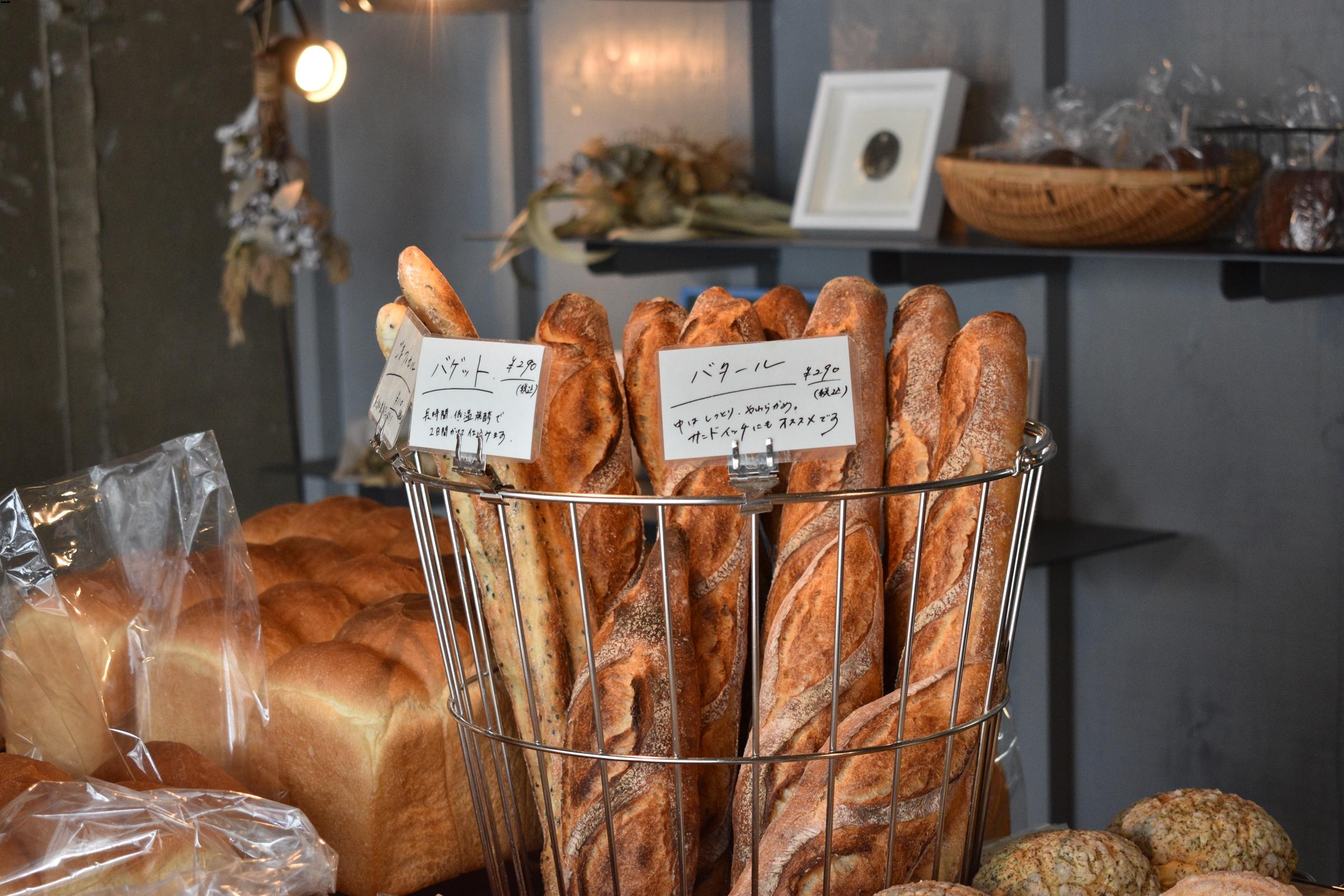 この秋、買いに行きたくなるパン屋さん「トレマタン ブーランジェリー」 - r DSC 1138