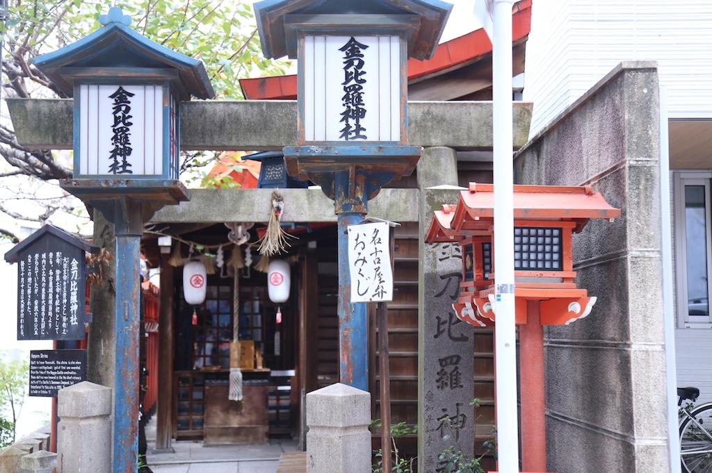 名古屋のほんとうに良い「場所・モノ・コト」〜やっとかめ文化祭2018〜 - yatto 08