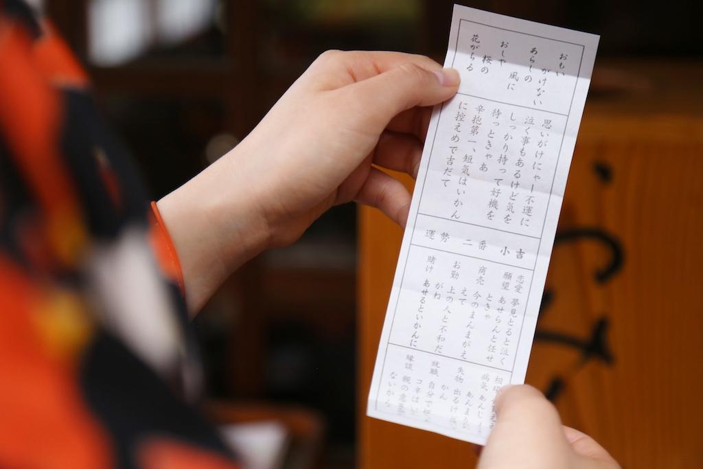 名古屋のほんとうに良い「場所・モノ・コト」〜やっとかめ文化祭2018〜 - yatto 11 1