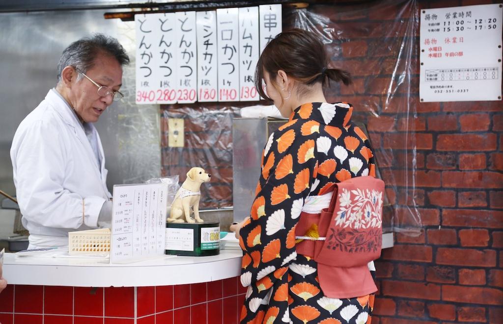 名古屋のほんとうに良い「場所・モノ・コト」〜やっとかめ文化祭2018〜 - yatto 12 1
